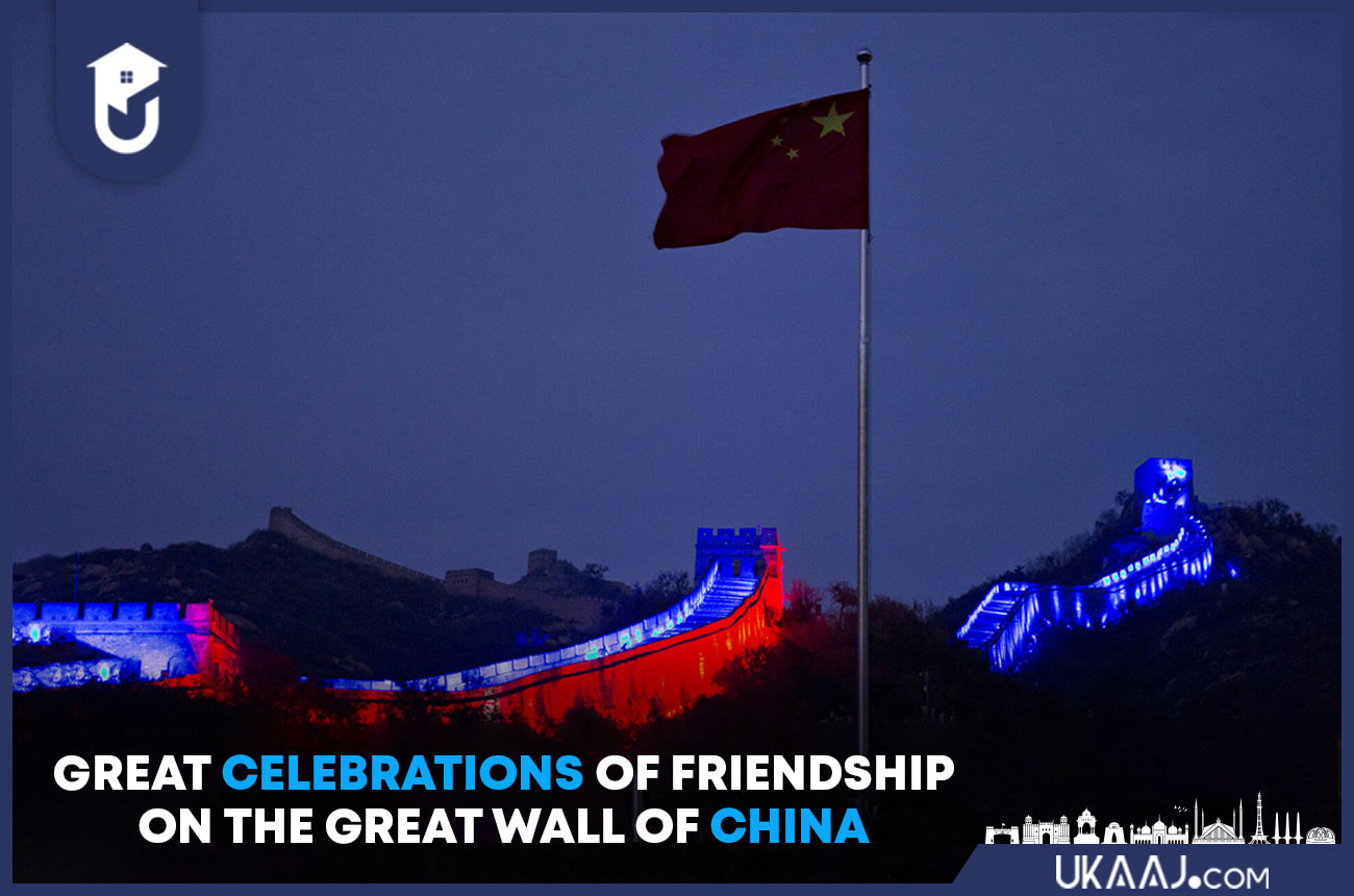 GREAT CELEBRATIONS OF FRIENDSHIP ON THE GREAT WALL OF CHINA