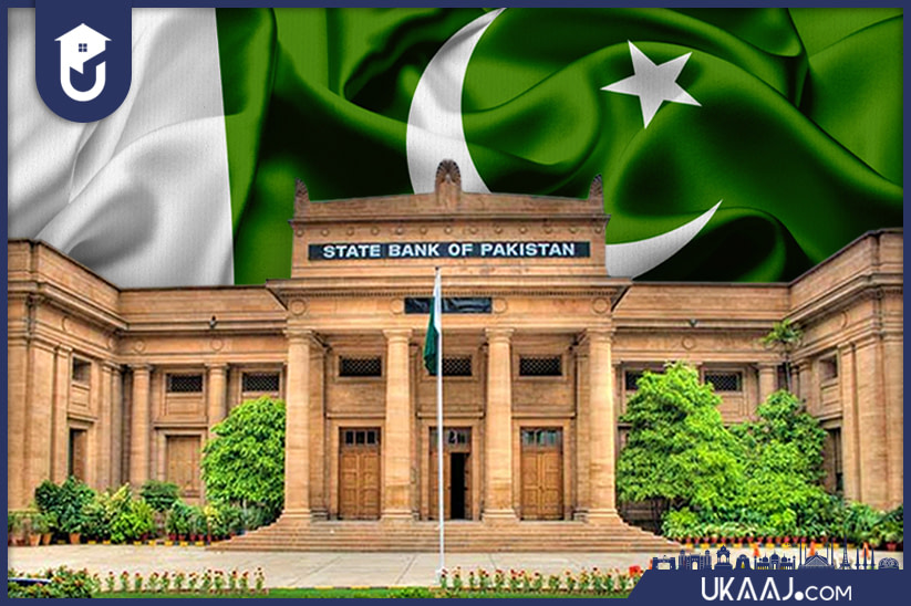 Five-year Strategic Plan for Islamic Banking Industry unveiled by State Bank of Pakistan