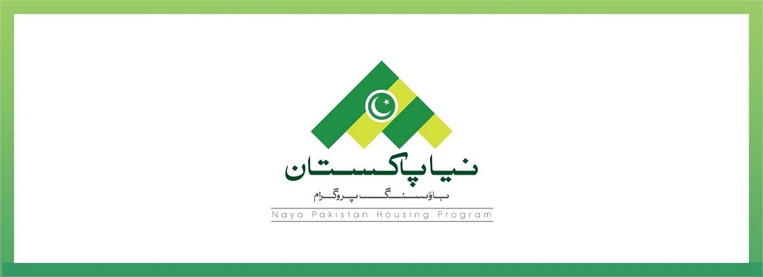 LDA geared up for the auction of commercial plots