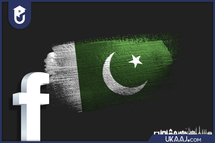 FACEBOOK AND PAKISTAN (3 New Projects are underway)